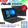 ✭小宇STAR✭ASUS X560UD 0101(i7-8550/GTX1050/1TB+128G SSD) X560