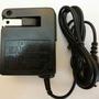 任天堂GameBoy充電器 變壓器(副廠)