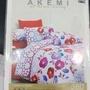 BNIB Akemi 100% cotton Queen size bedsheet