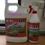 亮的清潔劑 廚房 衛浴 衣物 一罐OK 天然 殺菌 不傷玉手