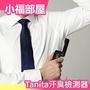 日本原裝 TANITA 汗臭氣味檢查 11階段顯示 簡單操作 老人臭 體臭 口臭檢測器 ES-100A【小福部屋】