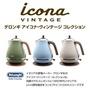 現貨 日本代購 快煮壺 DeLonghi 迪朗奇 不鏽鋼電熱水壺 防止空燒 1L