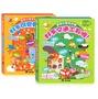 【玩具倉庫】【球球館】會發出聲音的書 好多可愛動物喔!+好多交通工具喔二書合購【有聲故事 教具 】