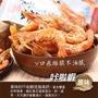 蝦鮮生 香脆?啦蝦酥 (原味) 10包 25g/包x10包