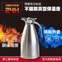 【在地人】雙層真空鎖溫304不鏽鋼保溫瓶 1.5L(保溫壺 咖啡瓶 熱水瓶 保溫瓶)