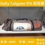 KeltyTailgaterIPA車尾帳 Kelty Tailgater IPA 車尾帳 汽車用品 汽車 秀山莊