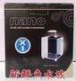 NEW<<新鮮魚實體水族館>>台灣現代MARCO LED 壓克力 套缸組 X1 白色 20*18*20公分 全配備 特價免運費