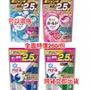 [現貨特價]日本P&G 寶僑洗衣凝膠球 洗衣膠球 最新款第四代新包裝 3D 洗衣球44入