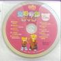 二手 巧連智幼幼版DVD