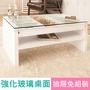 【誠田物集】日式收納8mm強化玻璃茶几桌 TA002白色