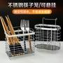 不銹鋼筷子筒掛式瀝水筷子籠筷籠創意廚房餐具收納瀝水架批發