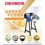 304不銹鋼全銅磨漿機家用商用石磨豆漿機米漿米皮機腸粉機打漿機QM 《YOGO》