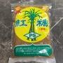 寶山 黑糖 (紅糖)450g