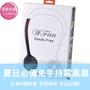 日本涼夏新品 超輕量便利掛脖免手持式時尚耳機式電風扇