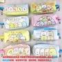 ✨耳東家✨日本sumikko 角落生物筆袋 牆角生物大容量可愛學生創意化妝筆袋 文具盒 史努比 史迪仔 美樂蒂 布丁狗