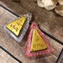 龍婆行帕里 第三期金字塔