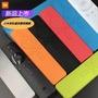 【 新品現貨】小米專用 遙控器 搖控器 保護套 果凍套 小米電視 4系列/小米盒子4系列/小米盒子3增強版/小米盒子S