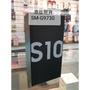 【現貨】港版 Samsung S10 S10e S10+ 門市面交 港版代購 港版 代買 三星 港版 Sam