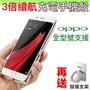 現貨 OPPO R17 R15 R11 R11s R9s PLUS Pro 充電殼 手機殼充電 背夾 行動電源 背蓋電池