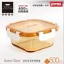 美國康寧 Pyrex 正方形500ml 長方形600ml 透明玻璃保鮮盒 免運