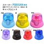 SKATER 兒童 直飲水壺 彈蓋式水壺 替換蓋 替換墊圈 PSB5SAN 480ml 日本製 現貨
