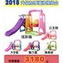 2018 最新款「加厚版」及「音樂加厚版」2款 室內現貨兒童溜滑梯  多功能三合一組合鞦韆玩具滑滑梯