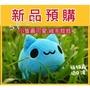 現貨✅正版✅貓貓蟲咖波 絨毛娃娃小隻款/(大)經典款【可加購限定氣球🎈咖波圖外箱】