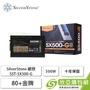 銀欣 SilverStone SX500-G (SFX/500W/80+金牌/全模組/深100mm)