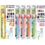 STB 360度(蒲公英) 牙刷  兒童牙刷 幼兒牙刷 成人牙刷