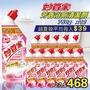 妙管家-芳香浴廁清潔劑(玫瑰花香)750g*12瓶