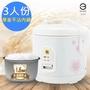 ◤厚釜不沾內鍋◢【鍋寶】3人份直熱式炊飯/保溫電子鍋(RCO-3015-D)