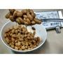 納豆菌粉 (發酵用) 納豆粉(2425)