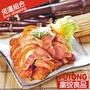 《免運費✦冷盤美食》【富統食品】帶骨蔗香豬腳600g x 2入