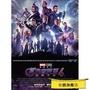 復仇者聯盟4:終局之戰 (2019) DVD 全新高清盒裝