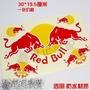 93 贊助商 紅牛 RED BULL 風道 AGV moto GP 亮面 防水 字標 貼紙【寧寧貼紙趣】