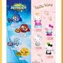 麥當勞 戰鬥陀螺&HelloKitty 玩具 整套組