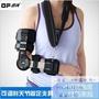 可調肘關節固定支具 肘部手臂肱骨骨折康複器護具 固定夾板