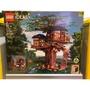 Lego樂高 樹屋 21318 (暫缺貨)