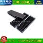【散熱片】固態硬盤SSDm2散熱器20*7*70 散熱馬甲 M2 NVME NGFF 2280