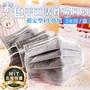 台灣康匠D-2素色平面活性碳口罩(成人款)50片裝 康匠口罩 康匠成人口罩