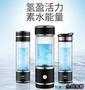 富氫水杯 日本富氫水杯原裝水素水杯弱堿性智慧養生負氫離子富氫水素