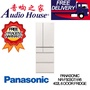 PANASONIC NR-F503GT-W6 402L 6 DOOR FRIDGE *** 1 YEARS PANASONIC WARRANTY ***