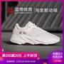 11.11特價正品  Adidas YEEZY 700 椰子700 灰白 米白復古老爹鞋 EG7596
