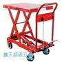 【超級五金】DINO 1000kg 腳踏式油壓昇降台車 油壓拖板車 油壓升降台升降台車CYT-B1000(重型)