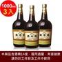 【養命酒】藥用養命酒1000mlX3入(乙類成藥)