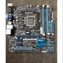 華碩 ASUS P8H61-M PRO/CM6630-8/DP_MB 1155