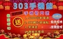 台南303手機館 HUAWEI Y7s 空機$3370