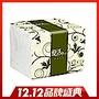 [時時樂限定]Livi優活單抽式柔拭紙巾300抽X72包/箱