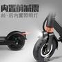 代步車 KOON成人電動滑板車可折疊電動車兩輪迷你48v代駕鋰電池代步車 MKS 第六空間