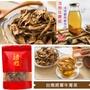 牛蒡茶~台南將軍(100g±5g/袋)